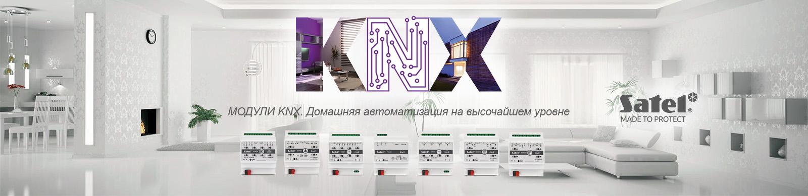 Banner_KNX_n